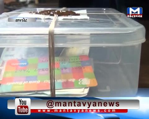 Rajkot: Police caught 2 in Bank fraud case