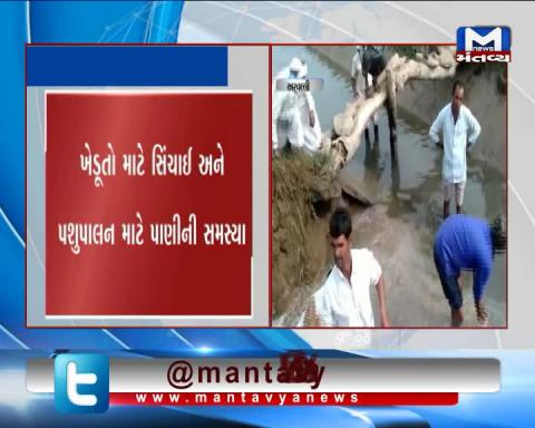 Banaskantha: Sinkhole occurred in the Minor Canal