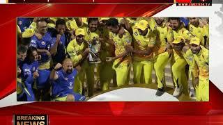 IPL2019-  Auction in Jaipur on December 18