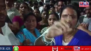 TDP LEADERS DHARNA AGAINST SANATH NAGAR TRS LEADERS | HYD