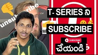 pewdiepie vs t series | My support to T Series Telugu