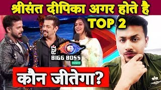 Who Will WIN If Sreesanth And Dipika Be TOP 2 Finalist?   My HONEST OPINION   Bigg Boss 12