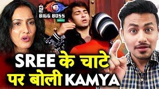 Kamya Punjabi Reaction On Sreesanth SLAPPED Rohit Suchanti | Bigg Boss 12 Latest Update
