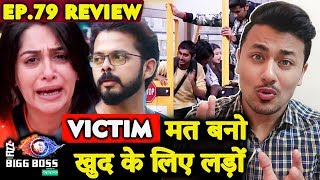 Celebs Stand Up And Fight Dont Lose Hope | Dipika Sree, Jasleen | Bigg Boss 12 Ep. 78 Review