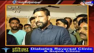 आम आदमी पार्टी के प्रदेशाध्यक्ष नवीन जयहिंद ने कहा निगम चुनाव में सी बी आई को समर्थन नही