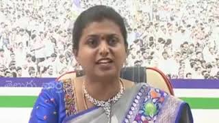MLA Roja controversial comments on Jr Ntr