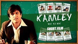 KAMLEY | Engineering Funny Videos India | Latest Punjabi Comedy Movies | Short Films