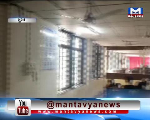 Surat: RTO made changes in system for the convenience of applicants