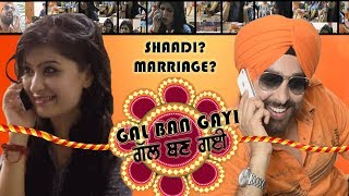 Shaadi Marriages in Punjabi Family | Short Film on Marriage Fix | Gal Ban Gayi | Comedy Videos |