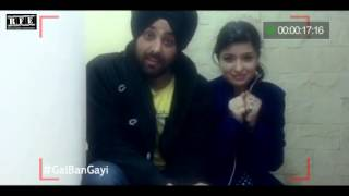 Overwhelming Wishes - Gal Ban Gayi - Punjabi Comedy Short Film - Raksha Bandhan - Kanwal #Diaries