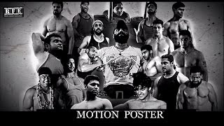 Bodybuilding The Indian Way  | Indian Body Building Video | Motion Poster