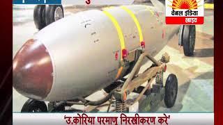 चैनल इंडिया लाइव     24x7 News Channel, 04-12-2018