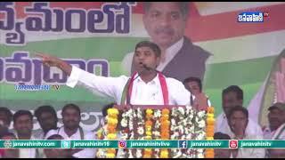 adb kngr nov 04 congres bhahiranga sabha || janavahini tv