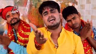 Nikhilaa Ke Lagal Neh  Maiya Me - लागल नेह माई से - Nikhil srivastava - Bhojpuri Devi Geet 2017