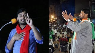 kanhaiya kumar With Mohd Ghouse At Charminar Moosa Bowli | Grand Public Meeting |