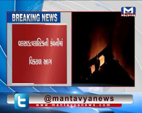 Ahmedabad: Plastic Bag Factory catches fire