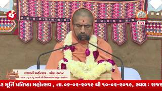 Live Dashabdi Mahotsav - Ghora 2018 Day 4 AM 04-12-2018