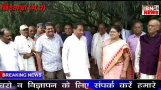 आज भाजपा को चुनाव होने से पहले ही एक जोरदार झटका लगा है देखें पूरी खबर