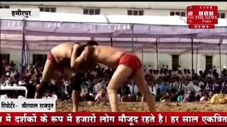[ Hamirpur ] ब्रह्मानंद डिग्री कॉलेज में हुआ आज कुश्ती दंगल का समापन / THE NEWS INDIA