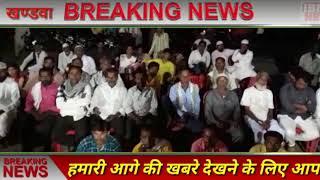 आल इंडिया मंसूरी समाज का खण्डवा में हुवा कार्यक्रम सम्पन