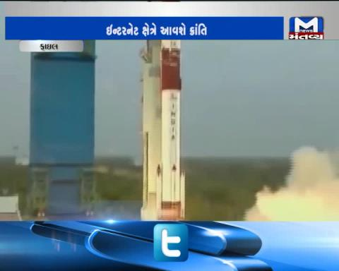 ISRO's heaviest satellite GSAT-11 launched successfully from French Guiana