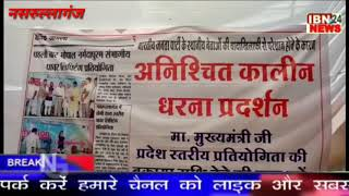 प्रदेश स्तरीय पावर लिफ्टिंग प्रतियोगिता में भाजपा के स्थानीय नेताओं ने राशि देने की घोषणा मगर आज तक
