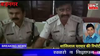 उज्जैन बड़नगर ;- घर से 80000 के सोने के आभूषण चोरी करने वाला गिरफ्तार