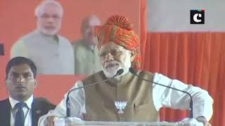 Rajasthan polls: People don't accept casteism and communalism of Congress, says PM Modi