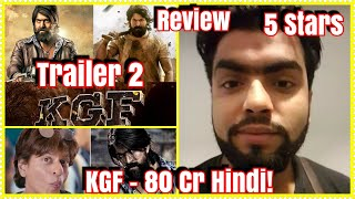 KGF Trailer 2 Review By Mohd Arif l KGF Will Earn Around 80 Cr Against ZERO In Hindi