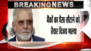 Vijay Mallya offers to repay 100% of 'public money', says UK extradition to take own legal course
