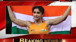 Vinesh Phogat to marry wrestler Somvir Rathee on December 13