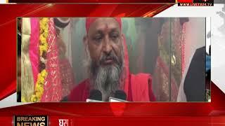 पटियाला के महाचंडी मंदिर में करवाया गया हवन  || पंजाब के मुख्यमंत्री की लम्बी उम्र के लिए करवाया हवन