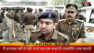 गोरखपुर- शातिर अपराधी को पुलिस ने किया गिरफ्तार, बरामद किए 75 हजार