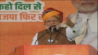 PM Shri Narendra Modi addresses public meeting in Hanumangarh, Rajasthan : 4.12.2018