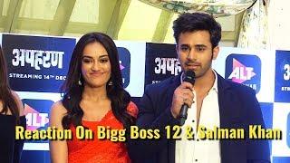 Pearl Puri & Surbhi Jyoti Shared Bigg Boss 12 & Salman Khan Experience