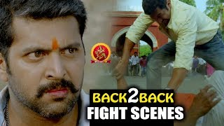 Pourudu Back to Back Fights - 2018 Telugu Movie Scenes - Bhavani HD Movies - Jayaravi