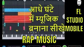 Complete Adhe Ghante me beats banana sikhe   Fl Studio Mobile