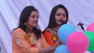 आर्दश पब्लिक स्कूल हमीरपुर में अपना मेंबार्षिक पारितोषिक वितरण समारोह बडी ही धुमधाम के साथ मनाया