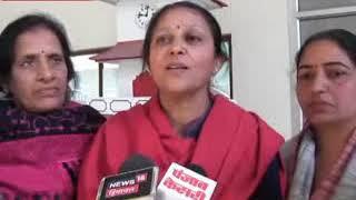 नगर परिषद मंडी की अध्यक्षा नीलम शर्मा ने अपने पद से दिया त्याग पत्र