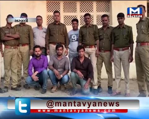 Aravalli: Police arrested Gujarat NSUI's 3 workers with weapons