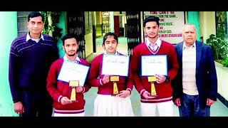लक्ष्मी मेमोरियल पब्लिक स्कूल भोटी ने विज्ञान मॉडल प्रदर्शनी में दूसरा स्थान प्राप्त किया है