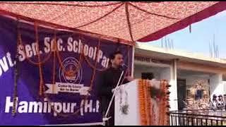 स्कूल पटलांदर में सांसद अनुराग ठाकुर ने पुछी आईसीटी की फुलफार्म ,