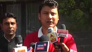हमीरपुर में लगातार छात्राओ के साथ छेडछाड के मामले थमने का नाम नहीं ले रहे है