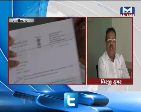 Gandhinagar: Congress MLA Virji Thummar demands probe in LRD paper leak case