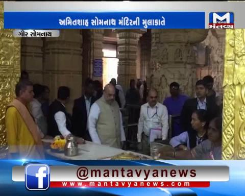Gir Somnath: BJP president Amit Shah offers prayers at Somnath Temple