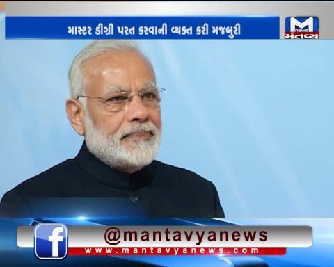 Unemployed youth's sarcasm on PM Modi