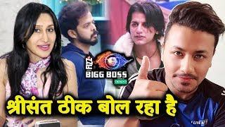 Karanvirs Wife Teejay Supports Sreesanth Heres Why | Bigg Boss 12 Update