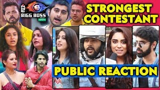 Who Is The STRONGEST Contestant Of Bigg Boss 12? | PUBLIC REACTION Dipika Sree Romil Deepak KV Megha