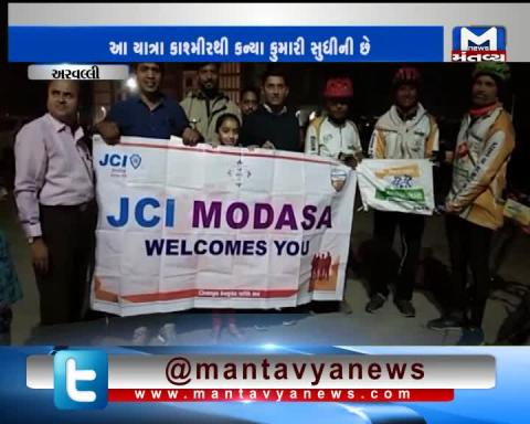 Cycle Rally taken out from Maharashtra has reached Aravalli