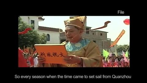 Jiuri Mountain and the maritime silk road